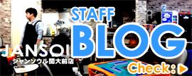 jansoul ブログ